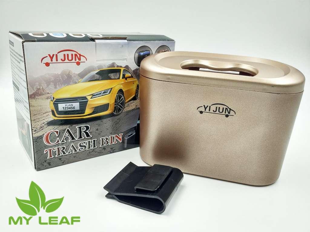MYLEAF YJN01GD ถังขยะในรถ(สีทอง)