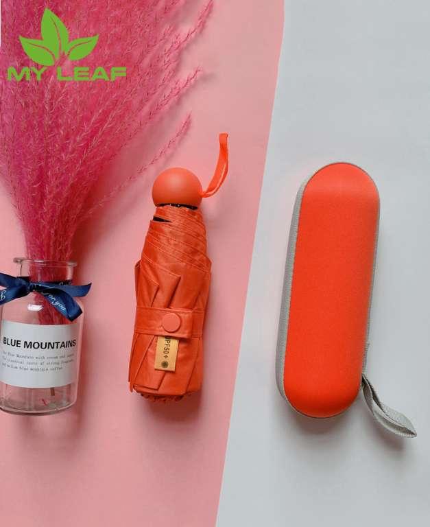 รับหน้าฝน ร่มแคบซูลขนาดเล็ก (Mini Capsule Umbrella) ร่มเล็กจิ๋ว ร่มพับ ร่มพกพา ร่มกันแดดกั้นฝน น้ำหนักเบาพกพาสะดวก