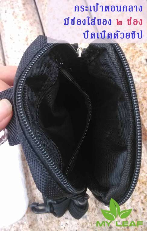 T005 กระเป๋าใบเล็กแบบพกพา