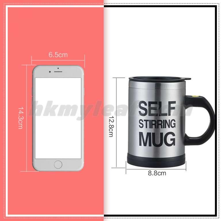 แก้วปั่นอัตโนมัติ แก้วปั่น ขวดปั่น แก้วชง แก้วชงเวย์ ข้อมูลเฉพาะของ แก้วชงกาแฟ แก้วเก็บความร้อน แก้วเก็บความเย็น Auto Stirring Mug Self Stirring Mug