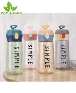 ถ้วยพลาสติกซิลิโคนสลิง/ถ้วยพลาสติก/ถ้วยซิลิโคนสลิง/ขวดน้ำจัดเก็บซิลิโคน/ขวดสำหรับในร่มกลางแจ้ง/Silicone cup/Plastic cup