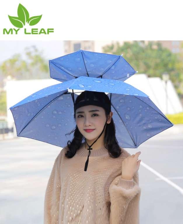 หมวกร่มกันฝนกันสวมร่มยูวี