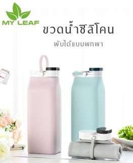 ขวดน้ำซิลิโคน/ขวดน้ำพับได้/ขวดน้ำซิลิโคนพับได้แบบพกพา/ขวดน้ำพับได้แบบกล่องนม/ถ้วยซิลิโคน/ขวดสำหรับในร่มกลางแจ้ง/silicone water bottle