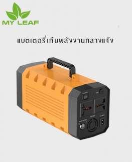 แบตเตอรี่เก็บพลังงานกลางแจ้ง/ 220V แบบพกพา เครื่องสำรองไฟใช้ที่สถานีพลังงานไฟฟ้า ฉุกเฉินจัดบ้าน การใช้งานกลางแจ้ง/แบตเตอรี่สำรองแบบพกพาที่ชาร์จไฟได้ขนาด 500 วัตต์สำหรับตั้งแคมป์ /pure sine wave UPS emergency picnic battery outdoor 220V portable AC power s