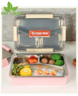 กล่องอาหารกลางวันหุ้มฉนวนสแตนเลส 304/กล่องอาหารกลางวันสามช่อง / สี่ช่อง/กล่องอาหารกลางวันขนาดใหญ่สำหรับพนักงานออฟฟิศ/Large-capacity lunch box 304 stainless steel