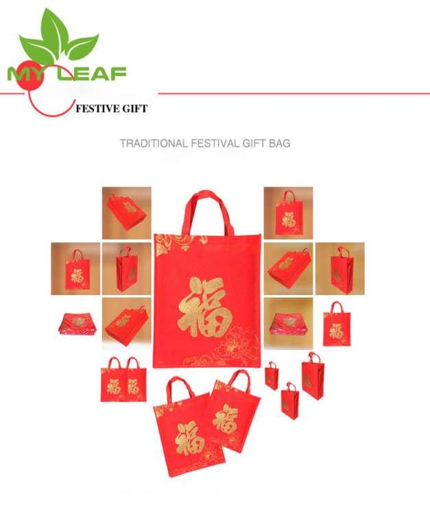 shopping bagsถุงซานตาพร้อมที่จับผู้หญิงกระเป๋าช้อปปิ้งสีทึบไม่ทอเด็กของขวัญปาร์ตี้วันเกิดดีไอวายงานฝีมือของขวัญกระเป๋าถุงสกรีนโชคดี
