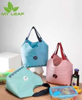 กระเป๋าฉนวนพกพา / ถุงฉนวนกันความร้อนแบบพกพา / ถุงอาหารกลางวันหุ้มฉนวนแบบพกพา / กระเป๋าอาหารกลางวันหุ้มฉนวน /ถุงอาหารกลางวัน/ Portable Lunch bag
