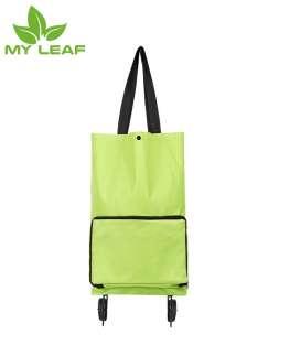 กระเป๋า Shopping มีล้อลากได้ กระเป๋าลากมีล้อ จ่ายตลาด สะดวก พับใบเล็กใหญ่ได้ ผ้าหนา สะดวกพกพา น้ำหนักเบา Shopping Bag (สีเขียว)