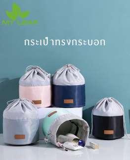 ถุงเก็บเครื่องสำอาง/กระเป๋าใส่เครื่องสำอางค์ทรงกระบอก/cylinder bag/Cosmetic bag
