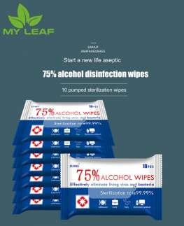 10 แผ่น / แพ็ค 75% แอลกอฮอล์เช็ดเปียกฆ่าเชื้อ ทำความสะอาดฆ่าเชื้อ เปียกเช็ด/75% alcohol wipes