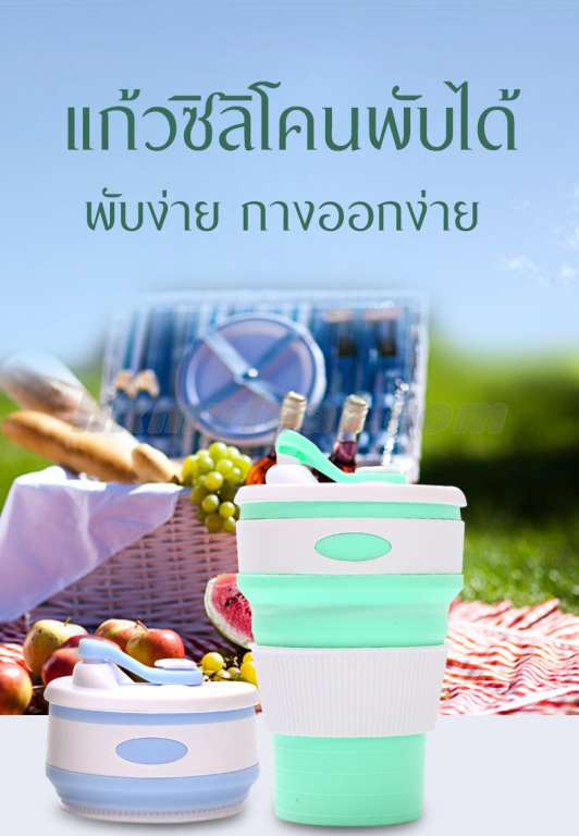 แก้วน้ำพับได้ แก้ว พกพาสะดวก ซิลิโคน น้ำหนักเบา แก้วแบบมีฝาปิด ถ้วยซิลิโคนแบบพับ silicone coffee cup 350ML Simplec