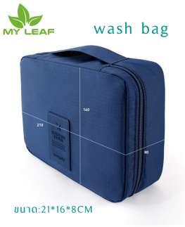 wash bag กระเป๋าอเนกประสงค์พกพา เดินทาง ใส่เครื่องสำอาง อุปกรณ์อาบน้ำ- นานาชาติ