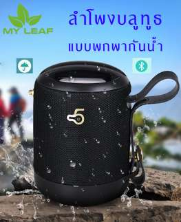 waterproof portable Bluetooth speakers 360 degree stereo sound FM radio+Power bank for riding /  ลำโพงบลูทูธแบบพกพากันน้ำเสียงสเตอริโอ 360 องศาวิทยุ FM + ไฟสำรองสำหรับขี่
