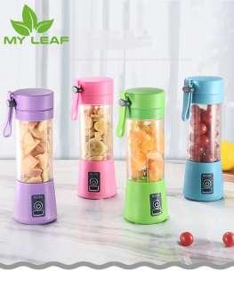 ถ้วยคั้นน้ำผลไม้แบบพกพา/เครื่องปั่นน้ำผลไม้/ถ้วยผสมน้ำผลไม้แบบพกพา แบบชาร์จ USB / Mini Portable juice mixing cup