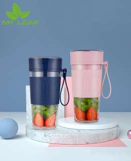 เครื่องปั่นน้ำผลไม้มินิไฟฟ้าแบบพกพาที่มีชาร์จ USB /ถ้วยคั้นน้ำผลไม้/ถ้วยคั้นผลไม้เดินทางกลางแจ้งขนาดเล็ก BPA ฟรี (สีฟ้า/ชมพู)/Portable Mini Fruit Squeezer Cup with USB Charging