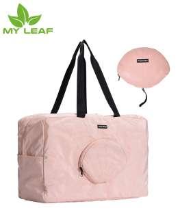 กระเป๋าพับได้/กระเป๋าพับได้รูปทรงเปลือกหอย/กระเป๋าสัมภาระพับได้/กระเป๋าเดินทางพับได้/Luggage bag/Travel bag