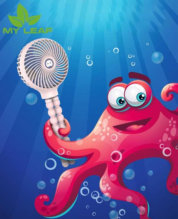 ปลาหมึกพัดลมรถเข็นเด็กแบบพกพา USB แบบชาร์จไฟขนาดเล็กเด็กทารก bb Mini Fan